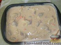 Фото приготовления рецепта: Куриные желудки, запечённые в кефире - шаг №4