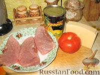 Фото приготовления рецепта: Свиные отбивные, запеченные под ананасами и сыром - шаг №1