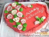 Фото к рецепту: Торт для любимого