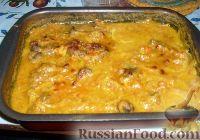 Фото к рецепту: Куриные желудки, запечённые в кефире